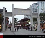 福州行-三坊七巷