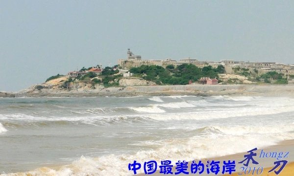 福建第四天之中国最美的海岸&福州
