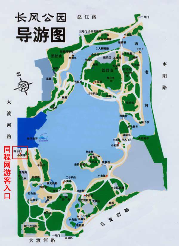 长风公园海底世界门票 上海长风海洋世界