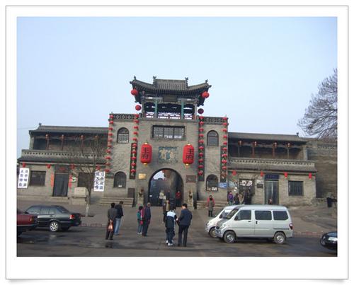 07新春晋北游(19)之介休(3)