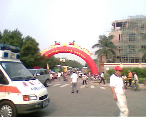 备受触目——九江龙舟文化节