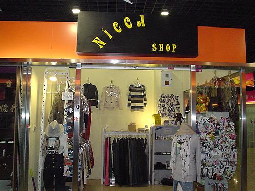 Nicca shop~ 号外时尚馆
