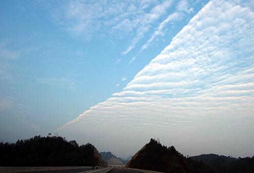 普安的云、普安的雾
