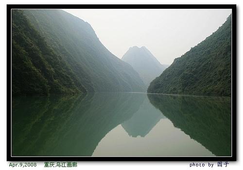 渝东南--乌江画廊
