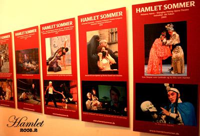 海尔辛格卡隆堡,哈姆雷特悲剧之城