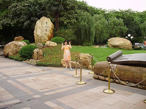 2008年7月18日广州东山湖公园