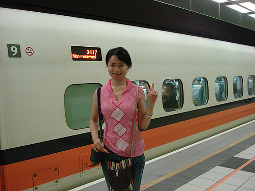 台湾行 PART 4 2008/7/29