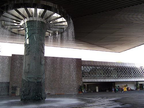 墨城国家人类学博物馆
