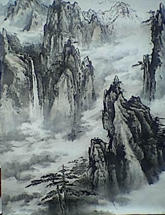 卢沟桥宛平张宝玉中国画作品--山水