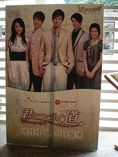台湾行 PART 6 2008/7/31