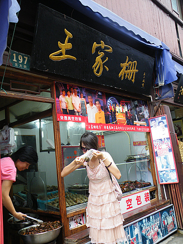 上海朱家角