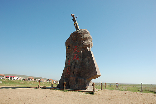 内蒙古大草原自驾游