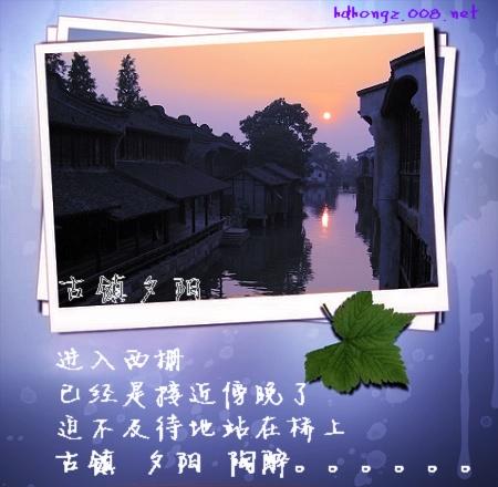 乌镇西栅--夜