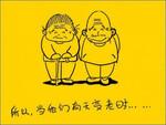 家後(經典台灣歌)