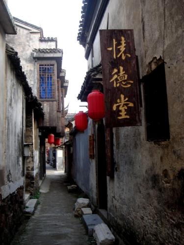 东山陆巷古镇