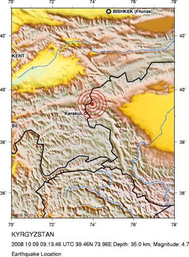 2008年10月9日上午11点13分新疆乌恰县发生4.7级地震