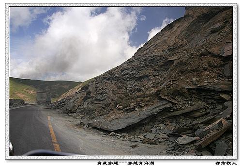 目标拉萨穿越之旅(8月14日、15日)青海湖--格尔木