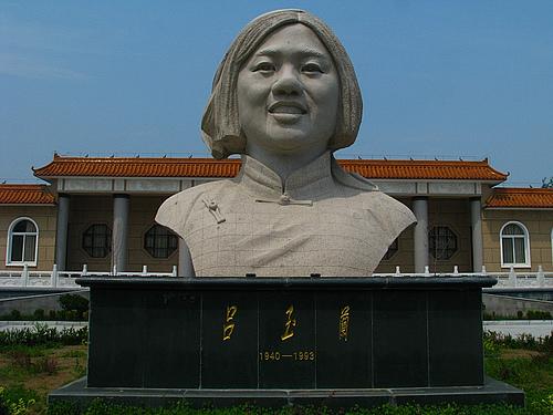 吕玉兰纪念馆