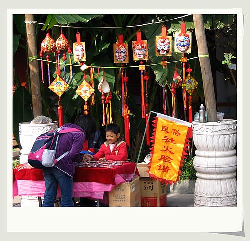 走山东(完结篇):游济南逛庙会
