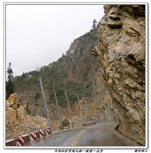 目标拉萨穿越之旅(9月13日)波密--然乌湖--怒江峡谷--99道弯--邦达--左贡