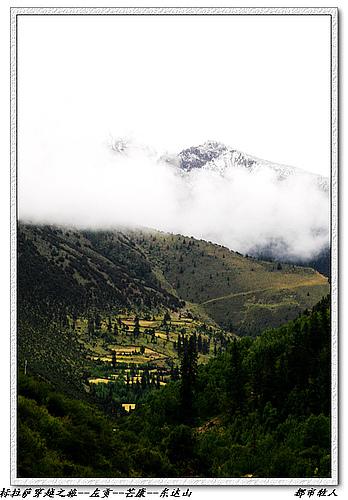 目标拉萨穿越之旅(9月14日)左贡--东达山--觉巴山--如美镇--拉乌山--芒康