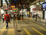 Nina's Hong Kong