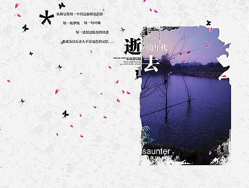 香雪公园·梅·冷傲