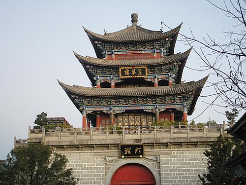 云南游记(三)