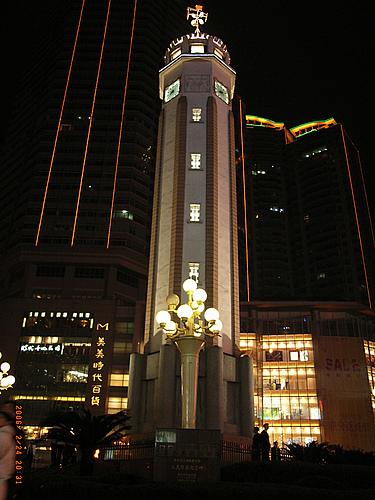 重庆印像(06年3月)