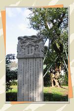 新春游国恩寺