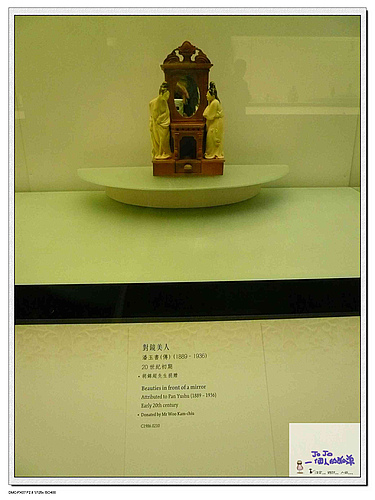 香港展館(3)