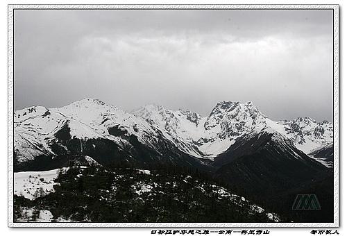目标拉萨穿越之旅(9月16日)--白茫雪山