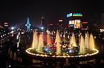wudie: 请看泉城夜景