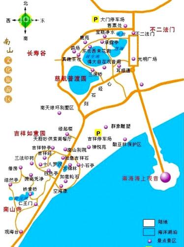 09年最新海南三亚旅游攻略之三