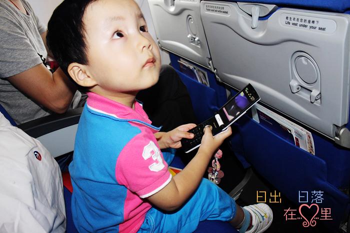 ☻清清青岛☻第一日照片---飞机途中♥洲际酒店♥粥全粥到