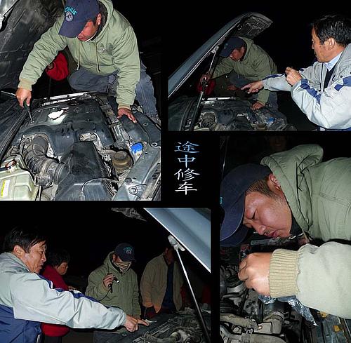 口香糖兰州救驾——西游漫记之八