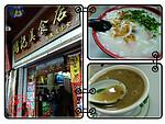 两日15店 我的广州大食记(上)