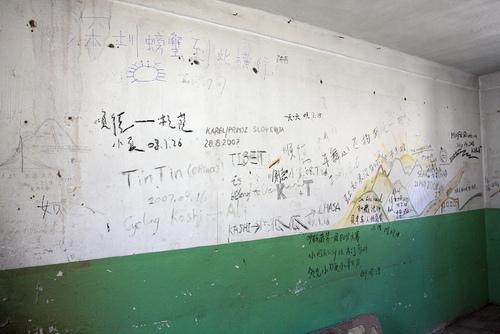 7月27日 红柳滩---509废弃道班---556公里