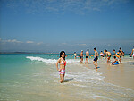 Beautiful Hainan
