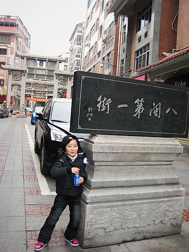 游走在春节的八闽大地(二)