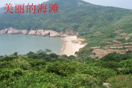 嵊泗旅游渔家乐