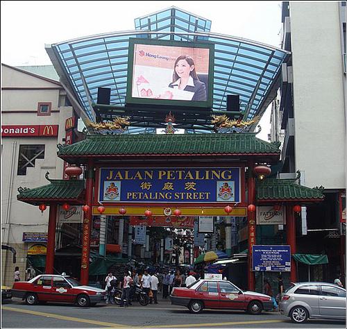 越来越懒,越懒越南—掠过吉隆坡