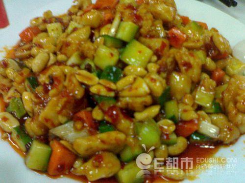 杭州小吃80处