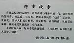 普陀山二日游攻略【米胖网游客体验】