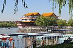 运河文化活动节助兴国庆佳节