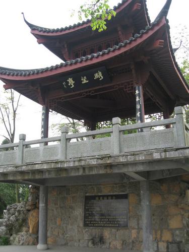 杭州流水帐