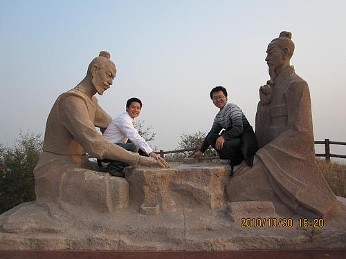 2010.10月 云梦山、红旗渠、桃花谷、王相岩等游玩