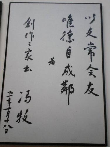 杭州白乐桥之无限想象