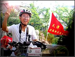 环渤海圈骑游 展滨海人风采
