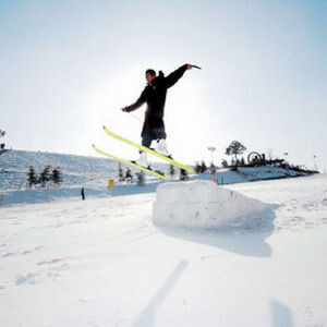 安吉江南天池景区滑雪票图片